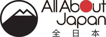 All About Japan 全日本